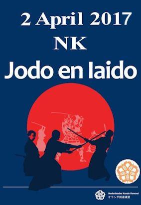 NK Iaido Jodo 2017